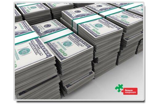 Деньги в долг в москве взять