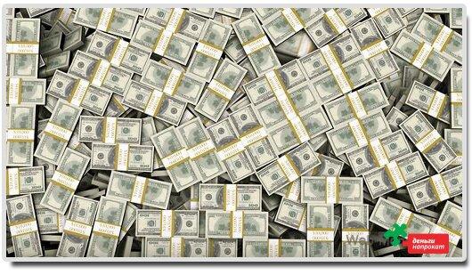 Деньги в займ – это быстро и удобно