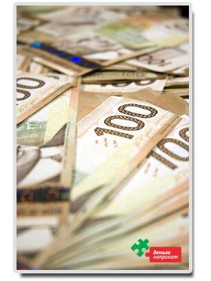 Где взять деньги срочно в долг без