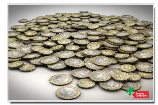 дельта кредит банк houm