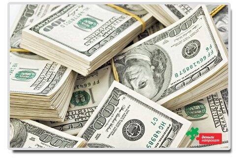 Видео о деньги через интернет займ