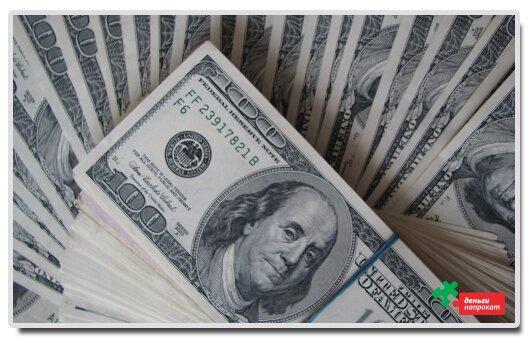 Срочные займы